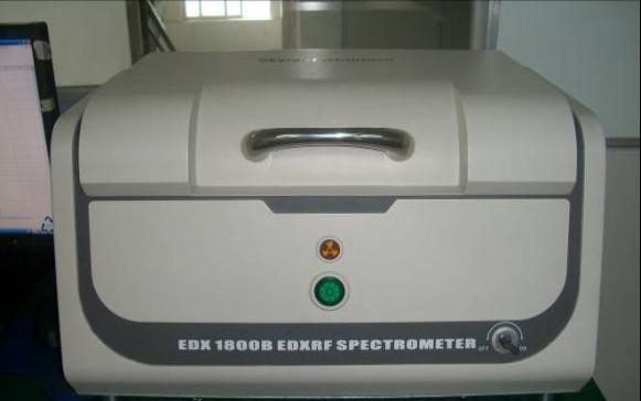 X-ray金屬厚度測量儀