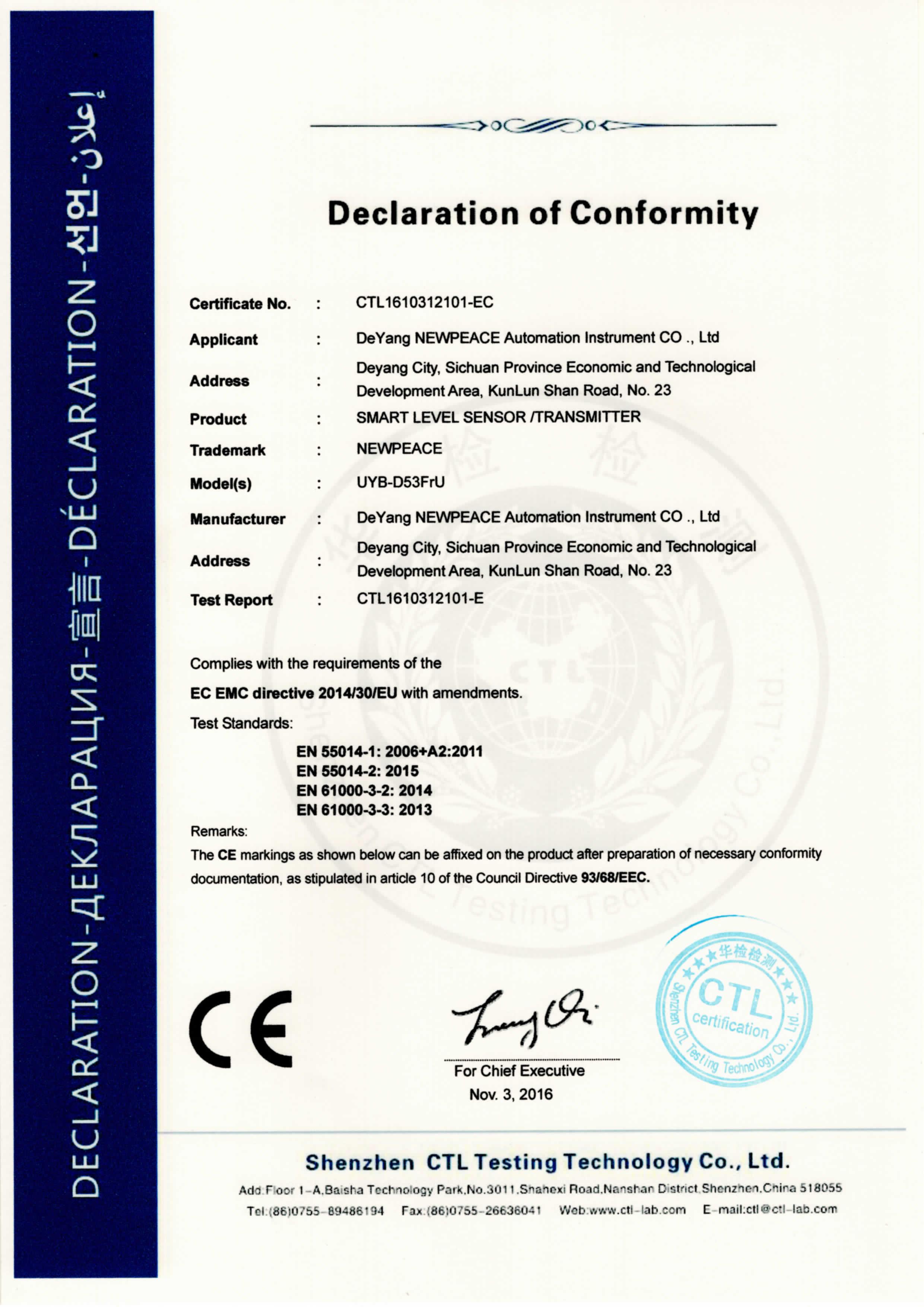 日本avapp下载CTL1610312101-CE证书