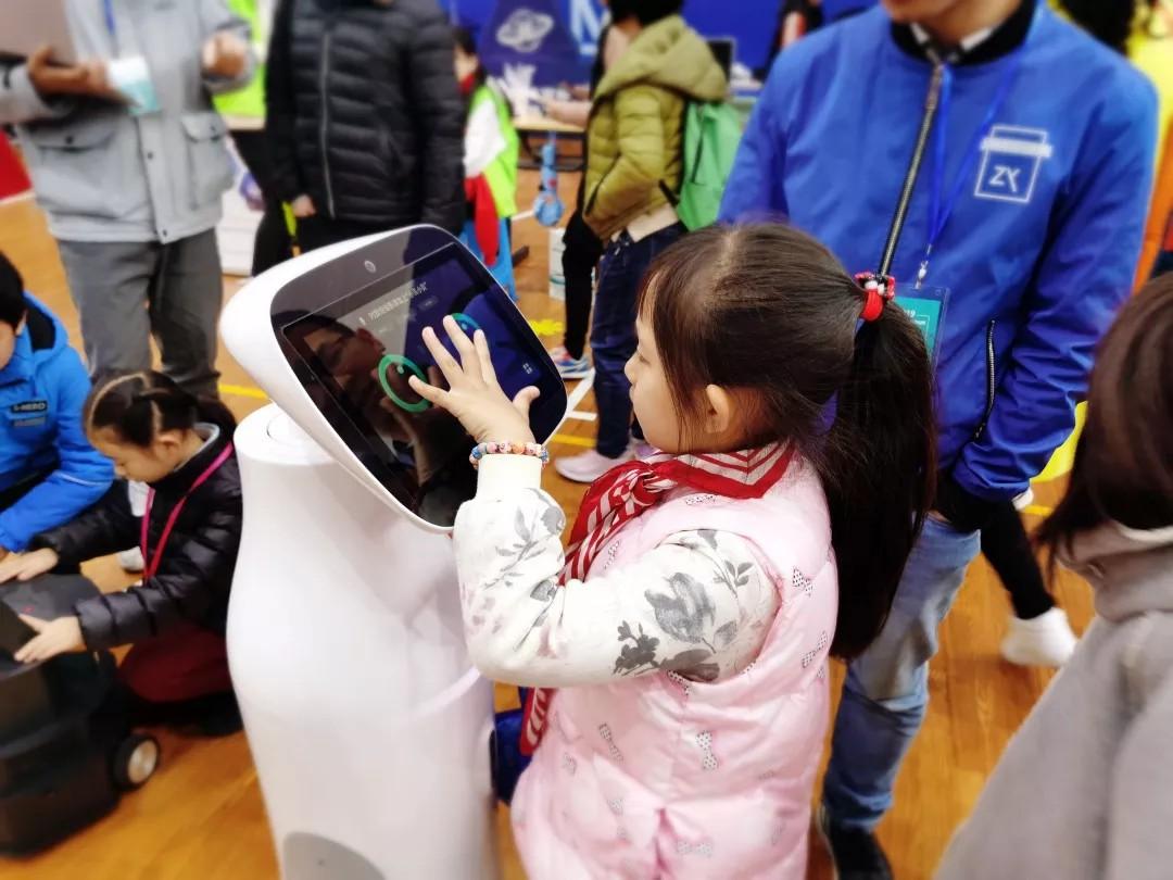 蘇州科技接智慧展廳