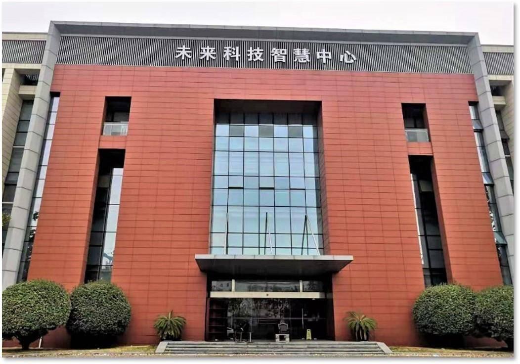 南京未來科技智慧中心展館