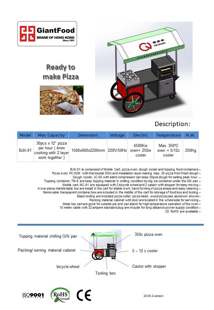 bjk-01mobilepizzacart