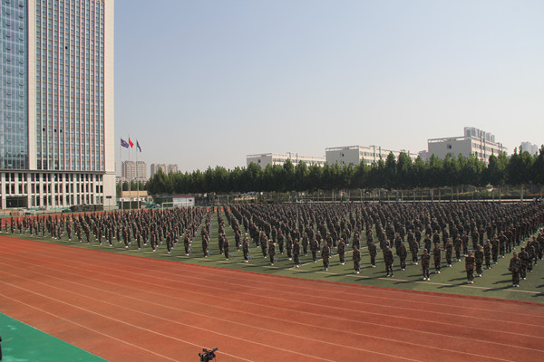 2020級新生軍訓會操暨開學典禮