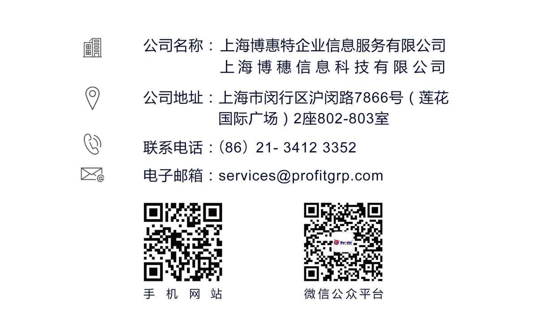 公司圖片-11550159