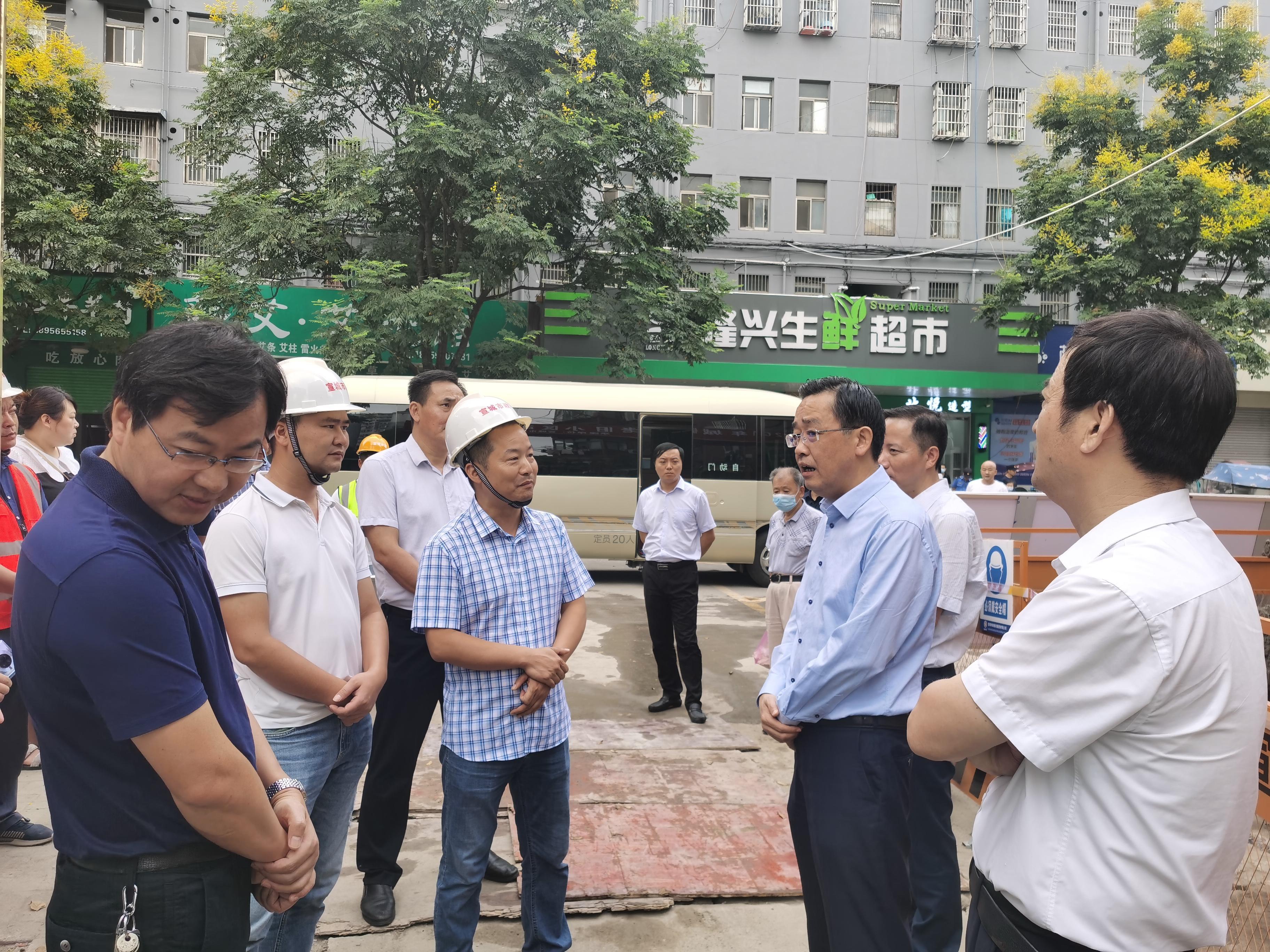 市委書記吳瑞新調研無為市2021年城鎮老舊小區改造配套基礎設施建設EPC+O項目