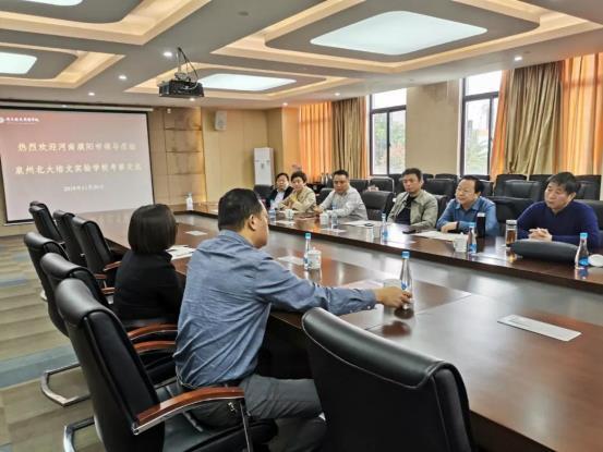郭庆元带队赴开封泉州考察北大培文合作办学情况