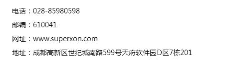 QQ截图20191116162648