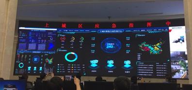 杭州市上城區政法合成作戰平臺