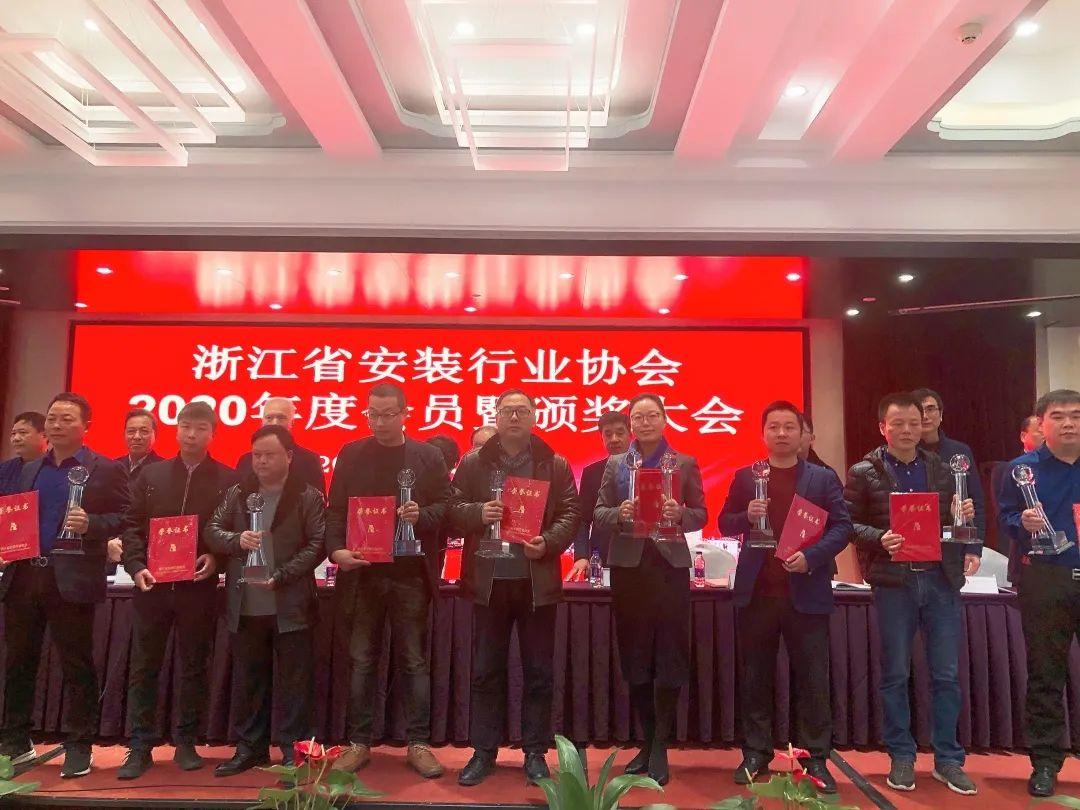 喜報|飛葉科技股份有限公司在省、市安裝行業協會上喜獲多項殊榮