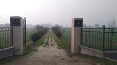 北方試驗站