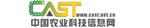 中國農業科技信息網