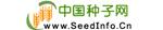 中國種子網