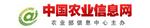 中國農業信息網