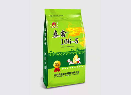 秦鑫106-5
