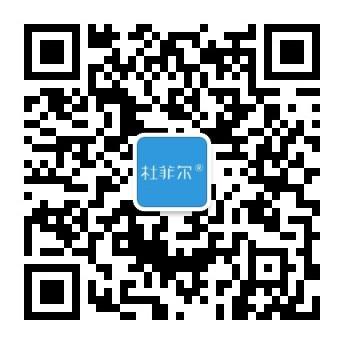 微信圖片_20191217170313