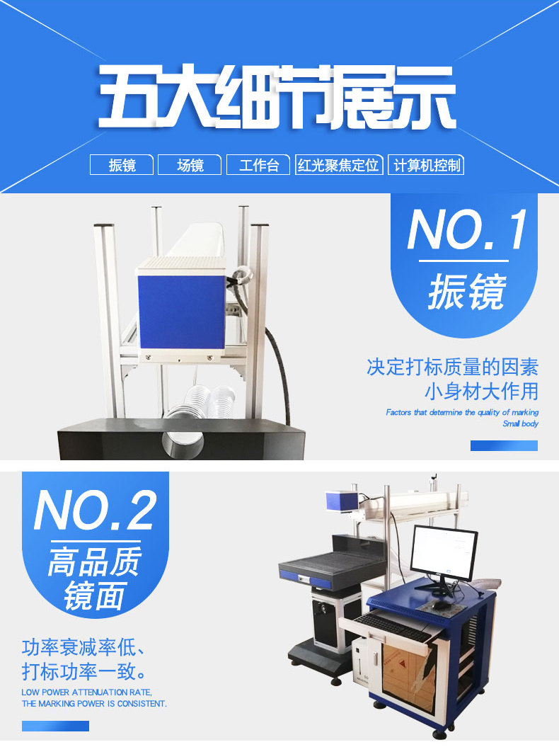 CO2玻璃管雷火电竞网站雷火官网app_06