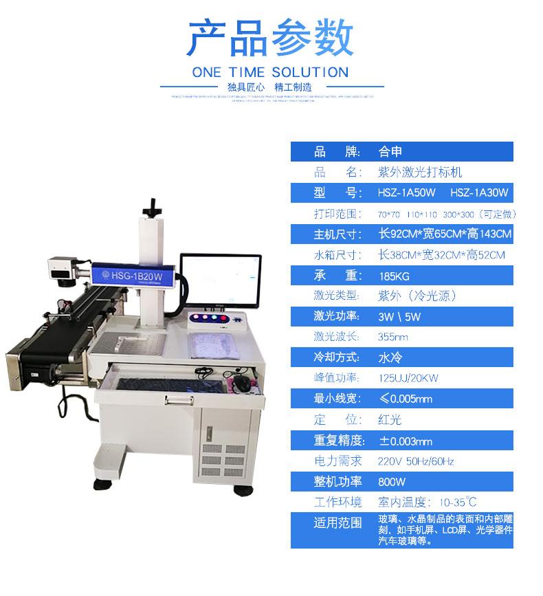 自动传输雷火电竞网站打码机_04
