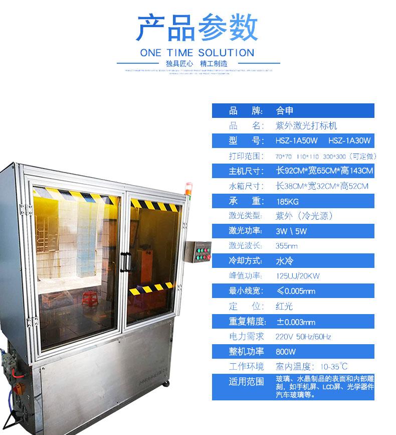 自动铭牌雷火电竞网站雷火官网app_04