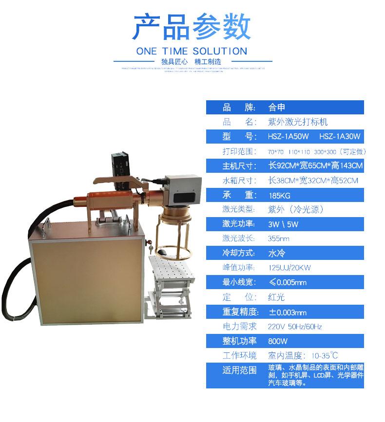 手持式雷火电竞网站雷火官网app_04