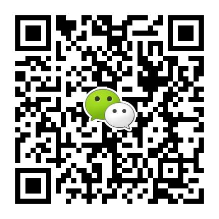 微信图片_20191126112054
