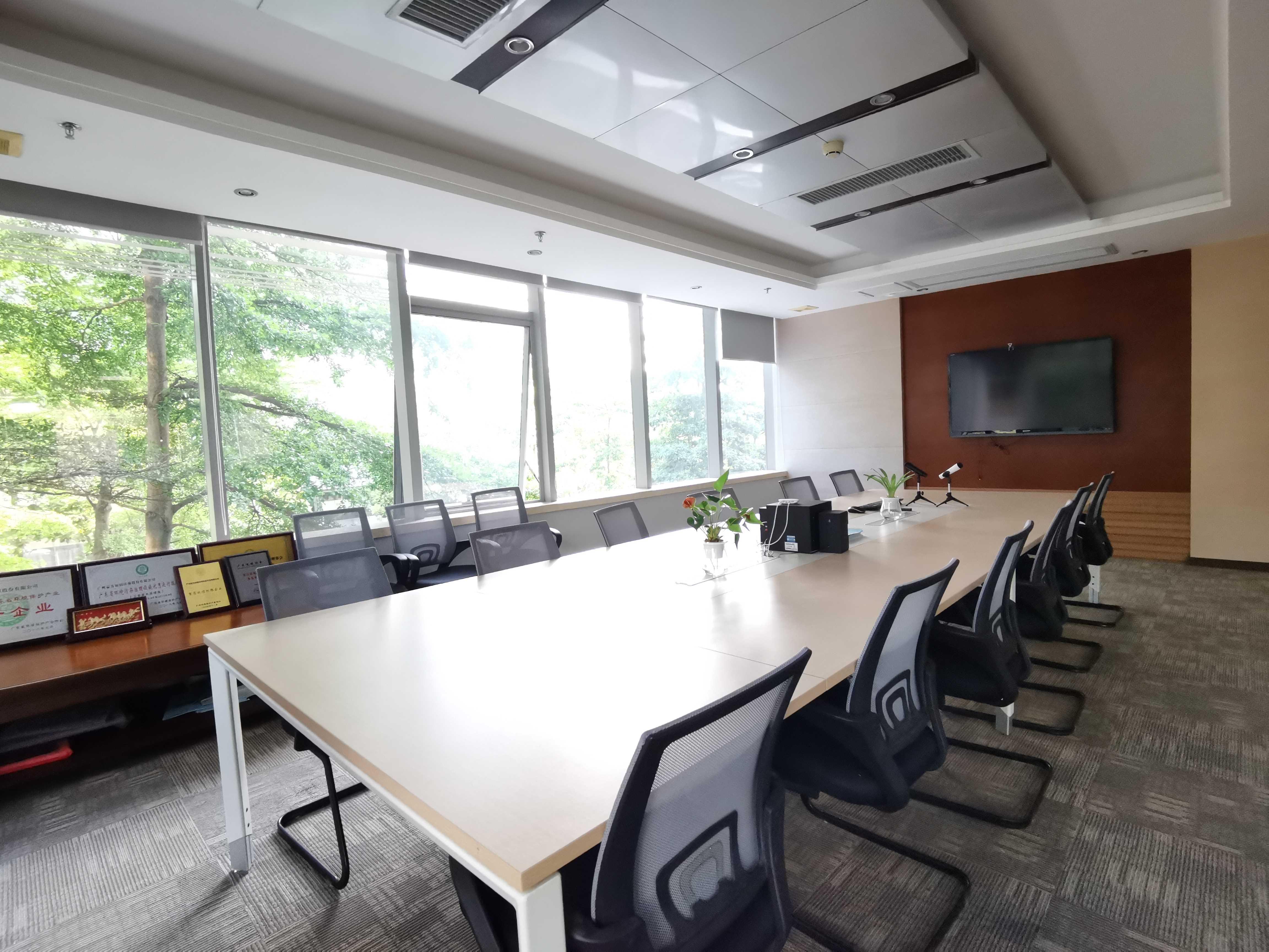 广州办会议室