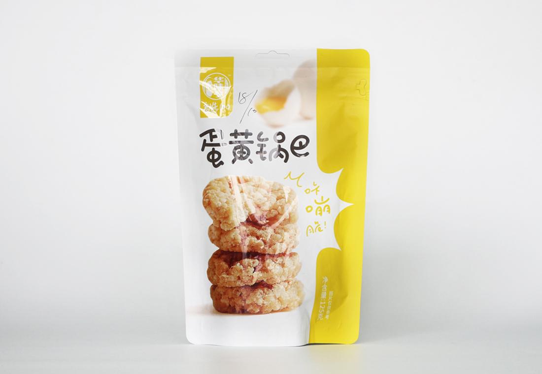 徽滿香-01