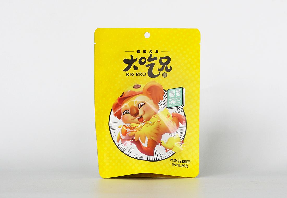 糧悅-大吃兄-013