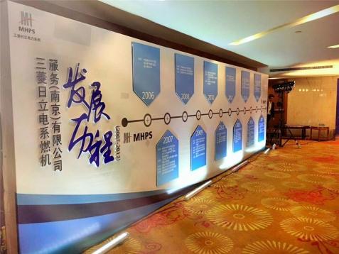 三菱日立十周年慶-big_2487