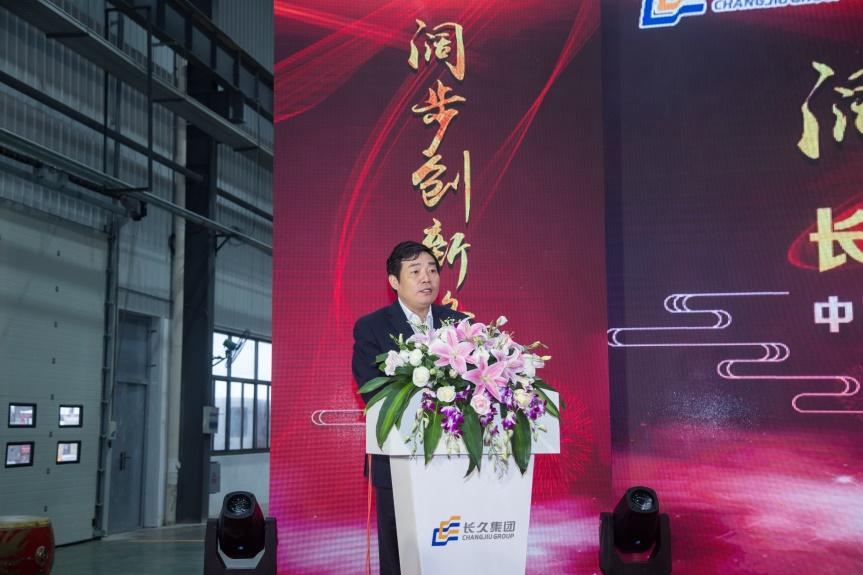 長久汽車滁州基地開業典禮-1-29