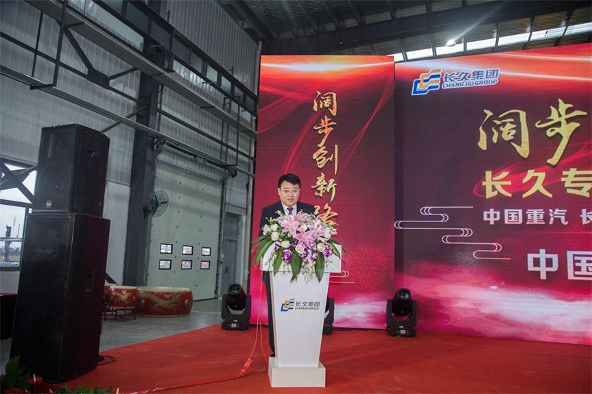 長久汽車滁州基地開業典禮-1-31