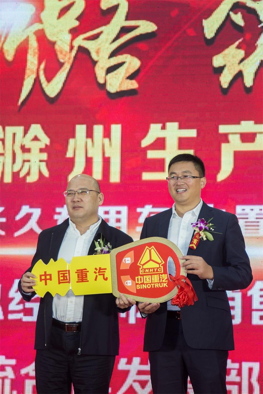 長久汽車滁州基地開業典禮-2222333