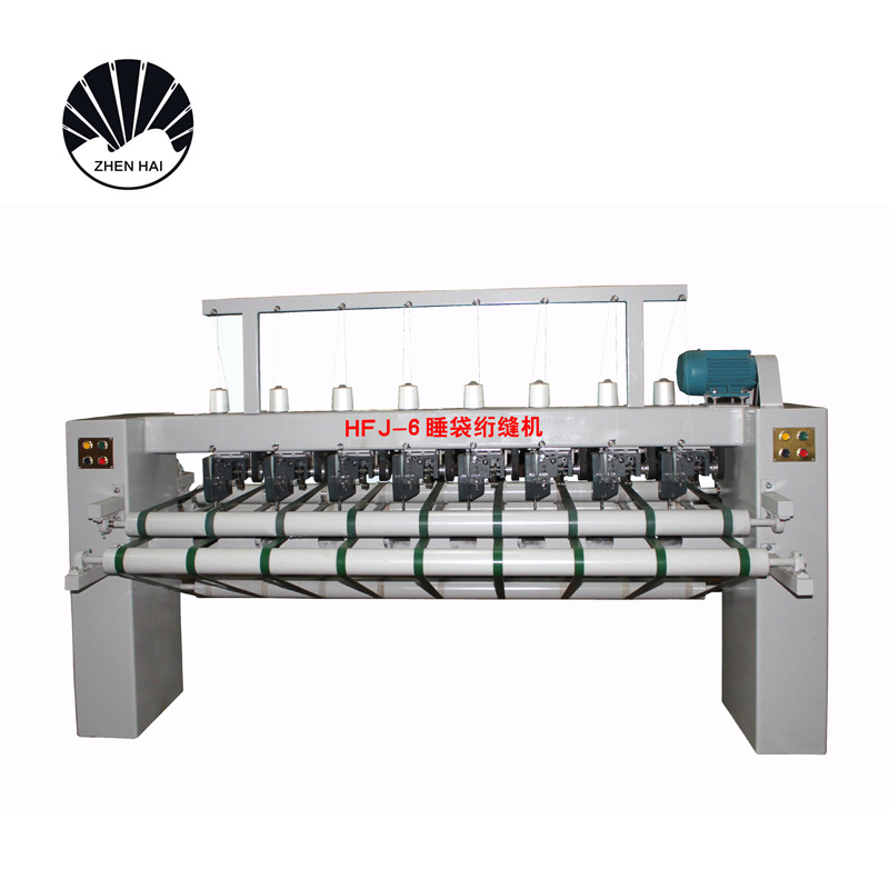 HFJ-6型睡袋絎縫機