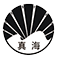 真海logo