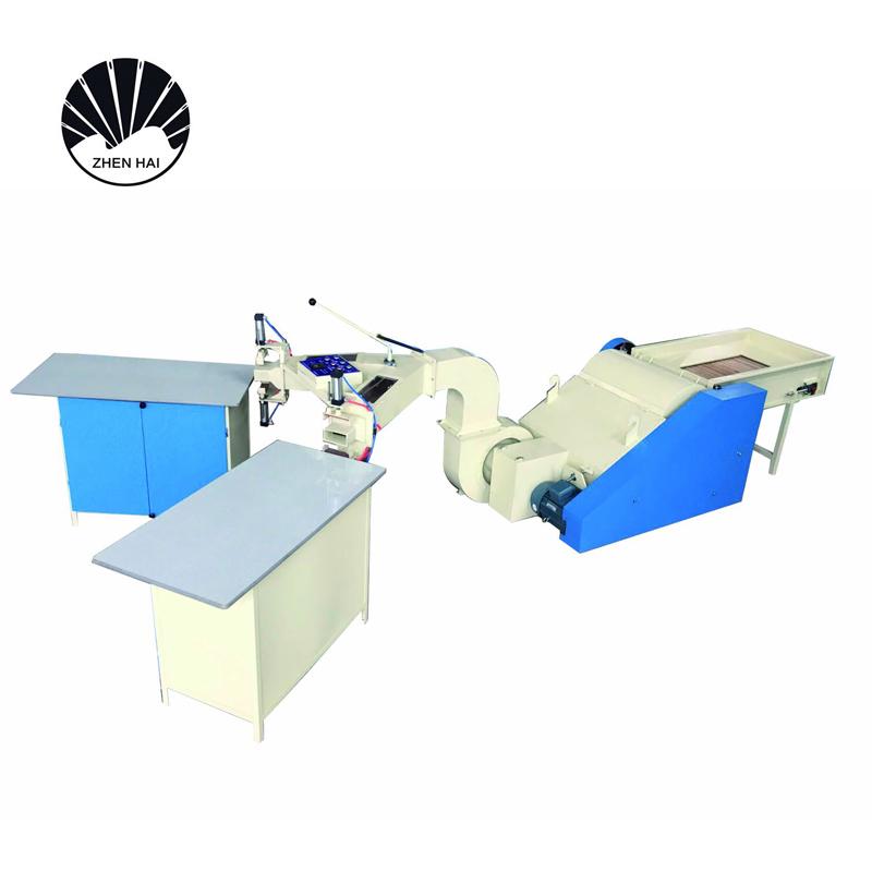 HFC-700-A枕芯充裝機