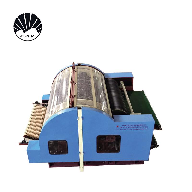 HFJ-18單錫林雙道夫梳理機-3