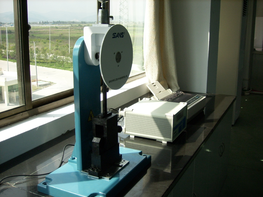 理化檢測室2