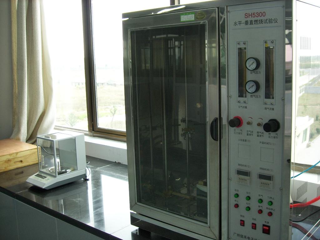 理化檢測室3