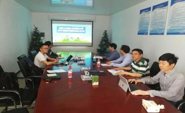 2018年江蘇省農業標準化體系建設培訓-第一次