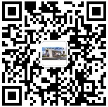 微信截图_20191220123122