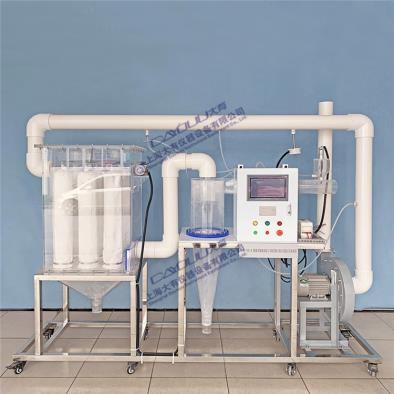 DYQ626Ⅱ 數據采集旋風除塵與袋式除塵組合實驗裝置 750-3