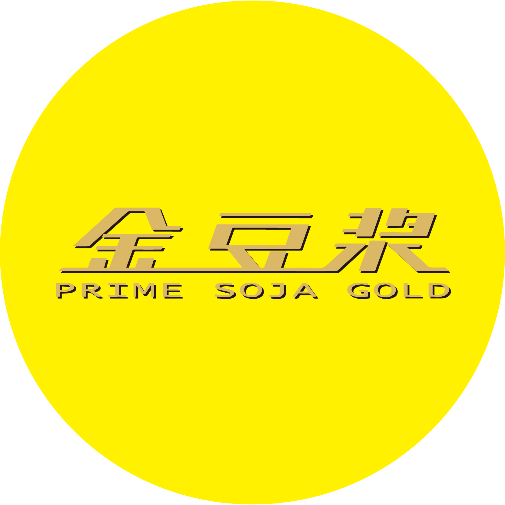 金豆浆_画板1