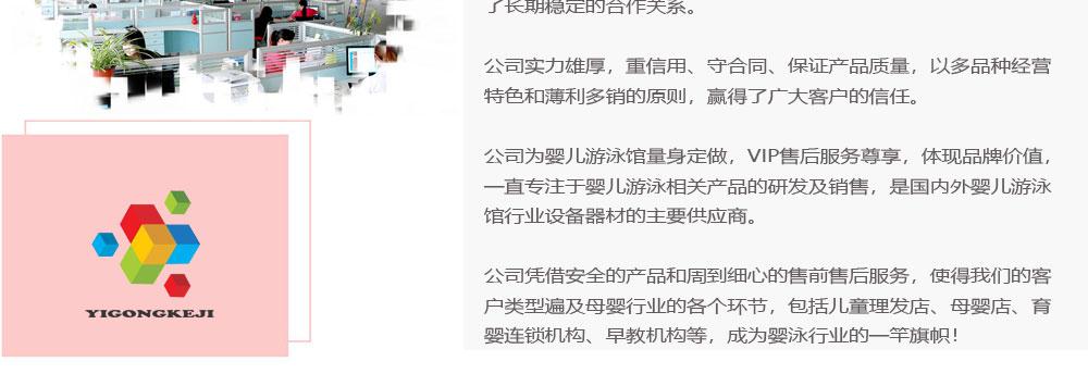 企业简介_05