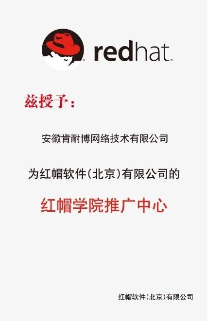 推广中心-安徽肯耐博网络技_有限-09-01-10-07-57