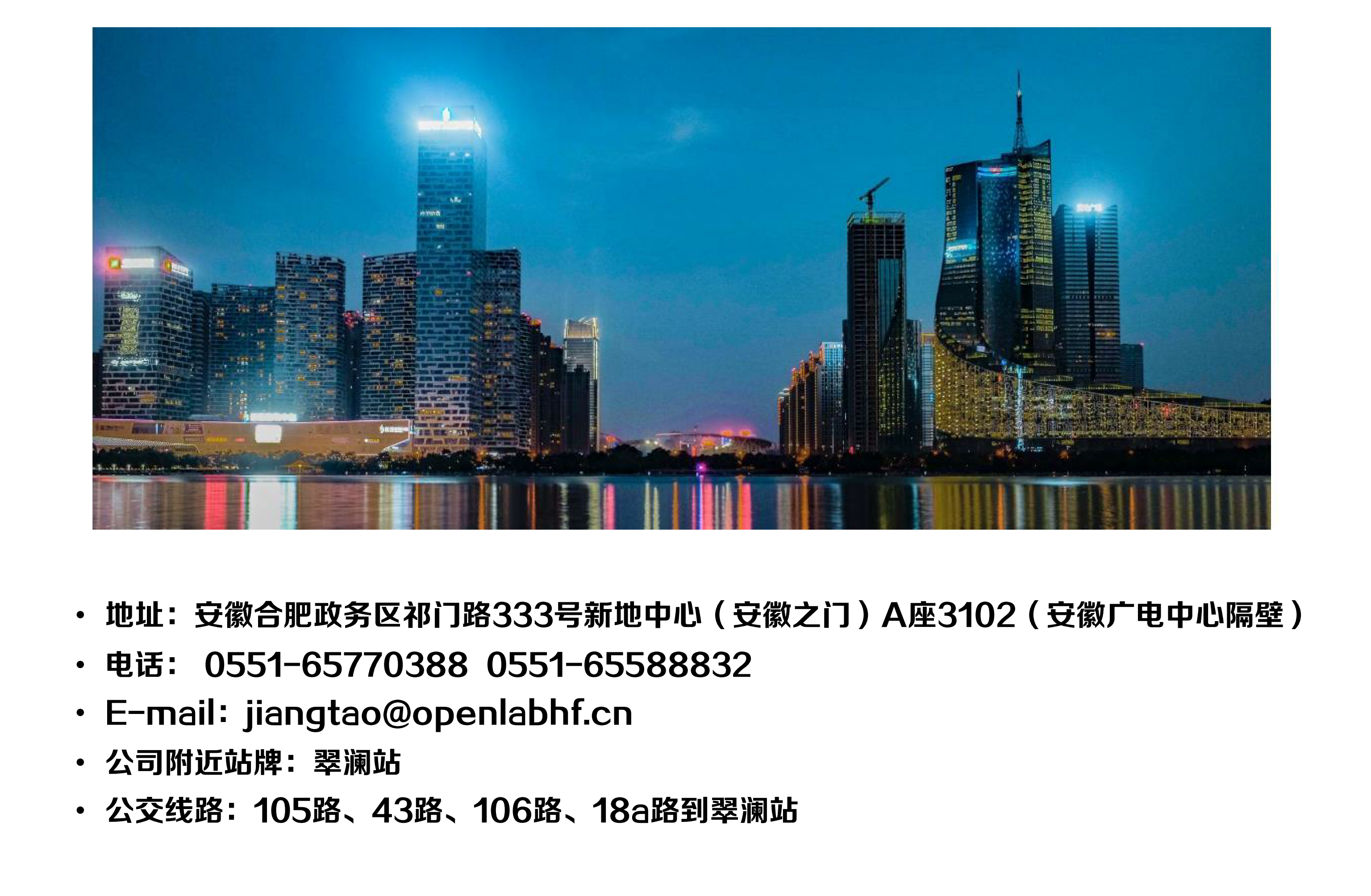 公司简介-安徽肯耐博国际IT认证培训考试中心-2019_01