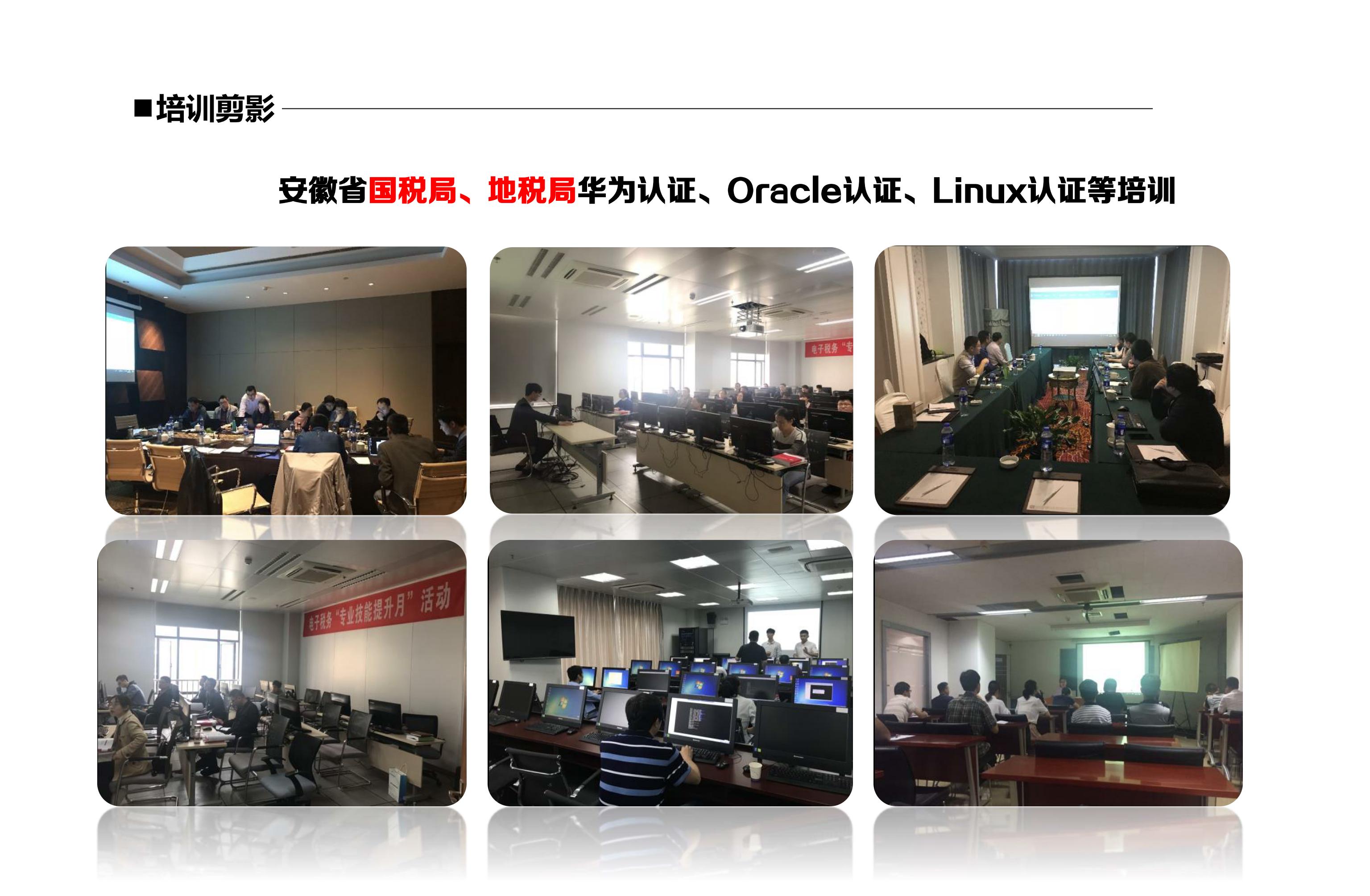 公司简介-安徽肯耐博国际IT认证培训考试中心-2019_04