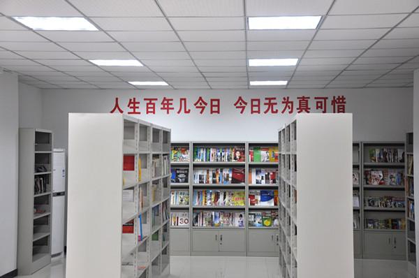 厂区图片-图书阅览室