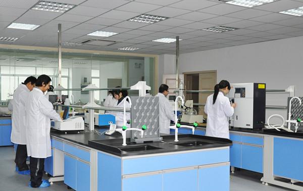 检验中心-理化实验室