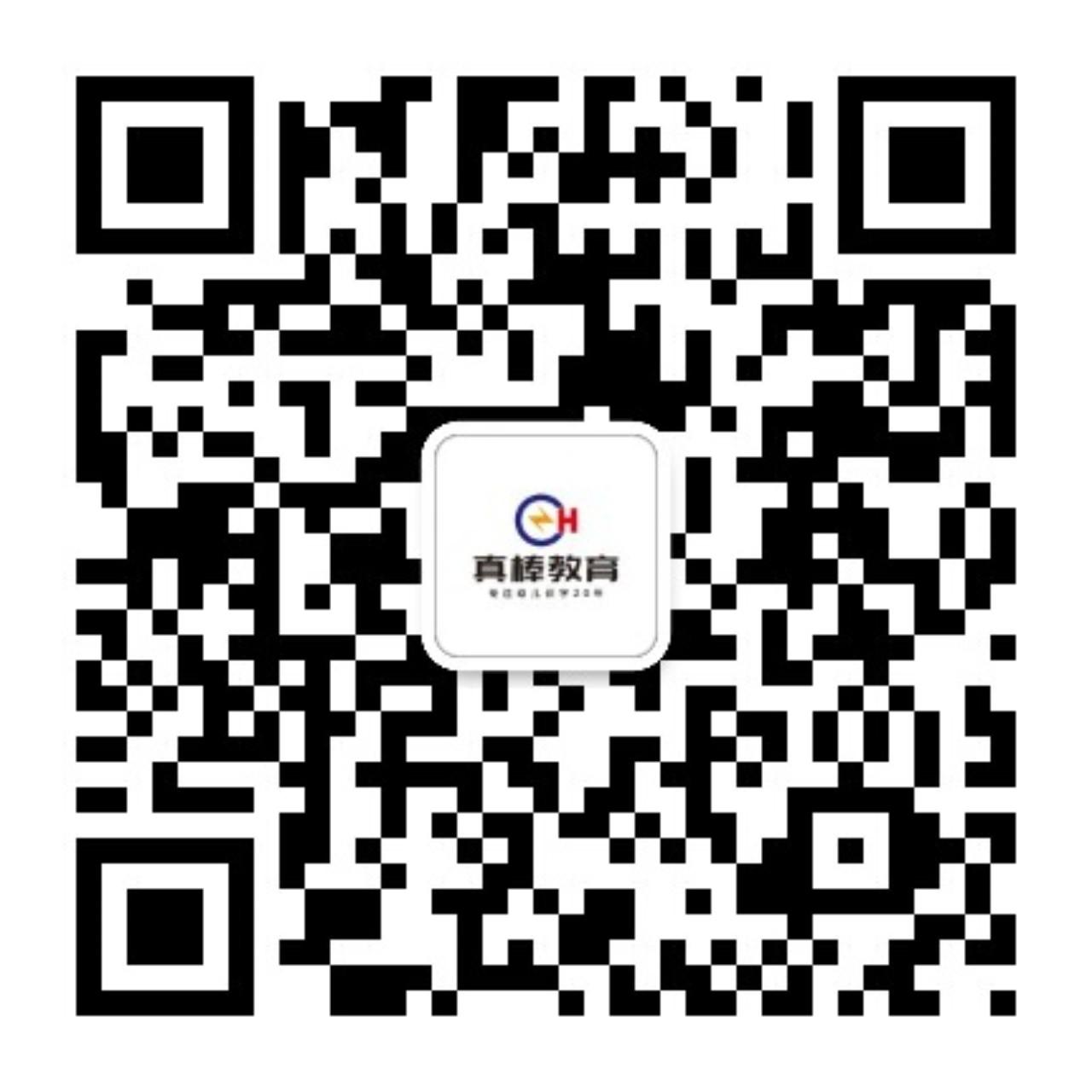 竞博电竞——欢迎进入服务号