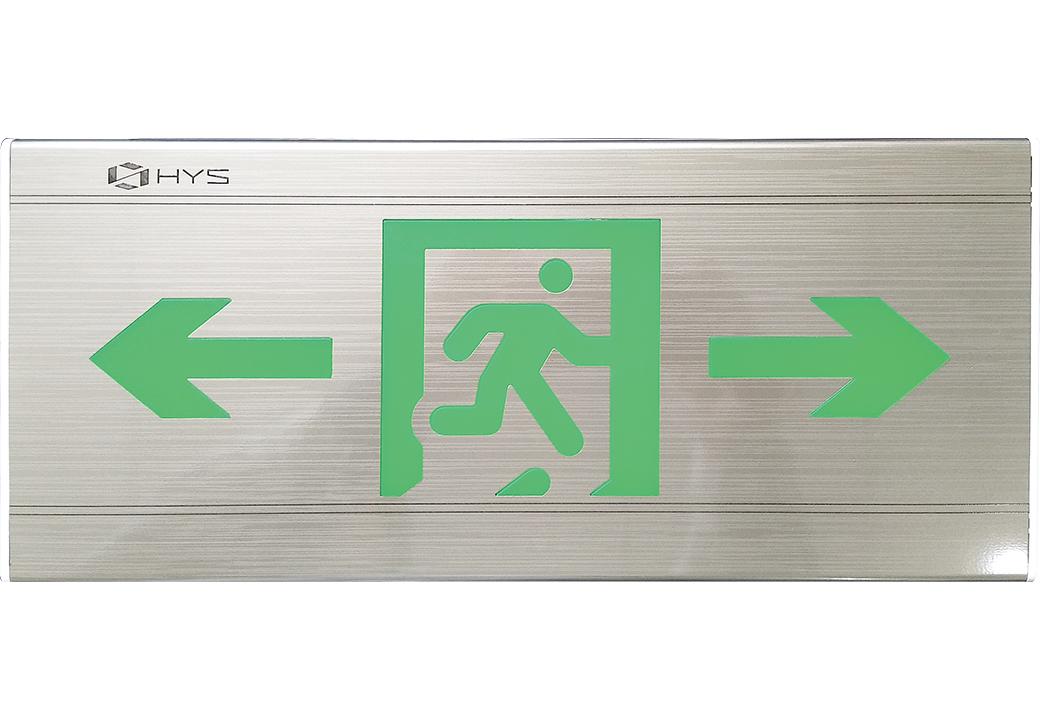 壁挂式双向指示标志灯具