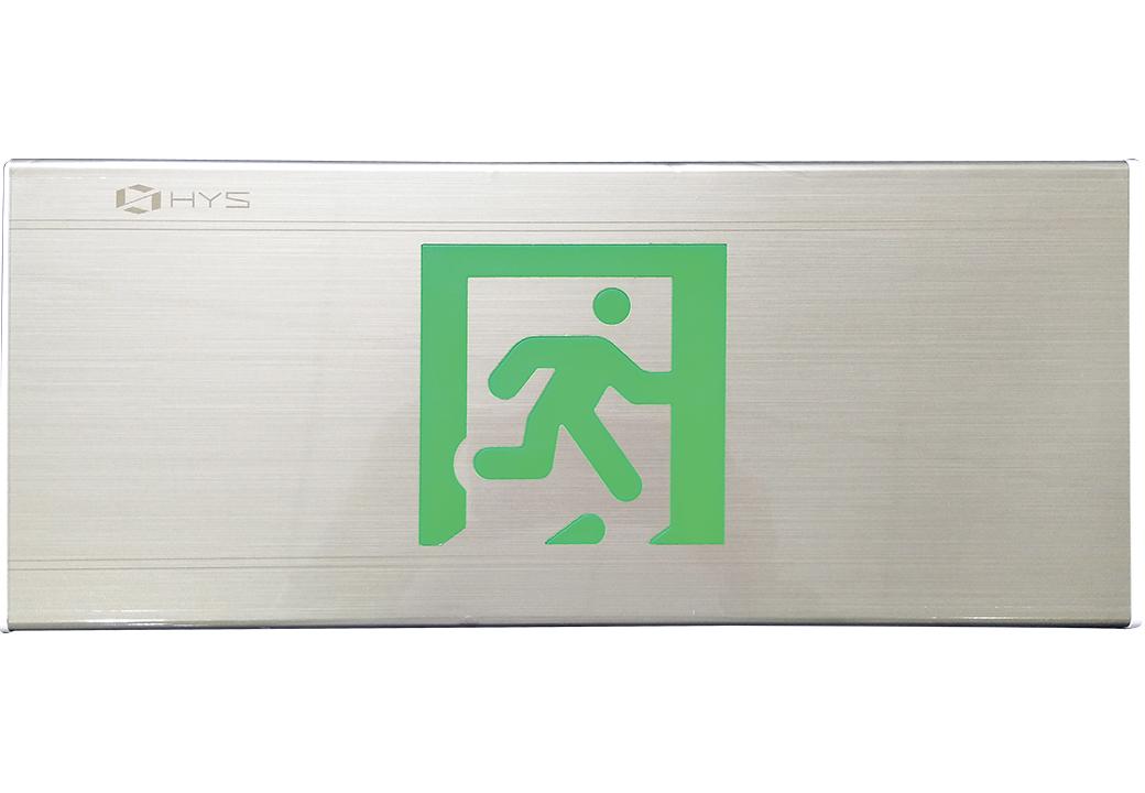 壁挂式无语音安全出口标志灯具