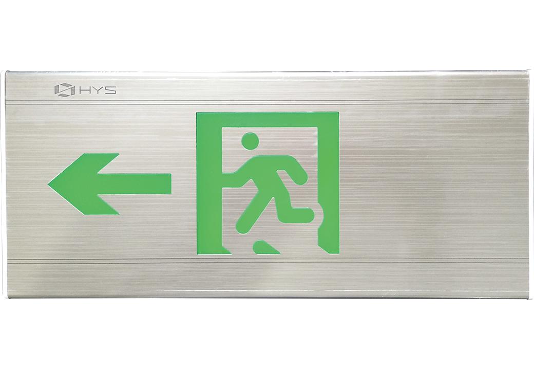 壁挂式左向指示标志灯具